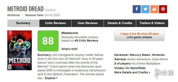 《银河战士:Dread》全球媒体评分解禁 IGN均分九分