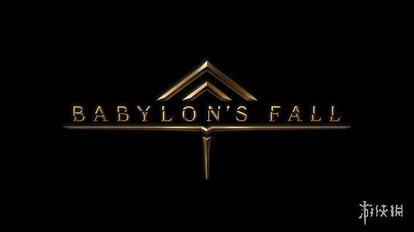 白金动作新游《巴比伦的陨落》第三阶段B测将于11月15日开启