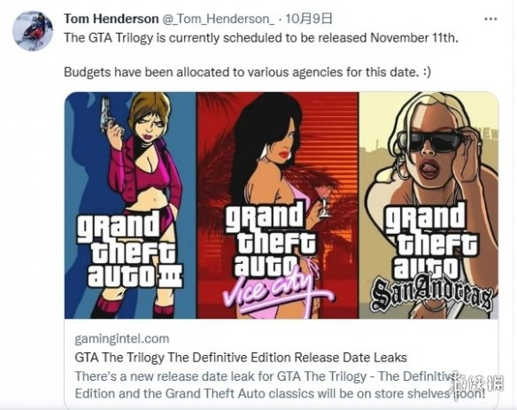 与《老滚5》硬刚?爆料《GTA三部曲:终极版》11.11发售
