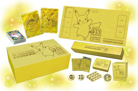 宝可梦TCG卡牌推出25周年纪念金盒 套装将于10月22日发售