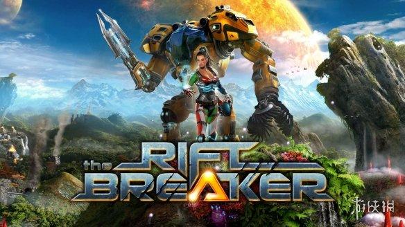 宇宙建造生存新作《银河破裂者》玩法预告公开 正式版将于10月14日发售