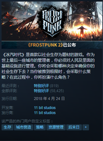 Steam每日特惠:《八方旅人》半价!《战地5》超低价