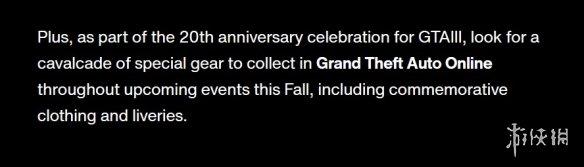 为庆祝诞生20周年!《GTAOL》中将加入《GTA3》内容 包含服装及特殊装备等