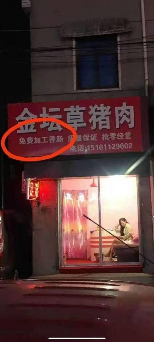 穿黑丝的艾达王太顶了 囧图 一看就不是什么正经玩偶
