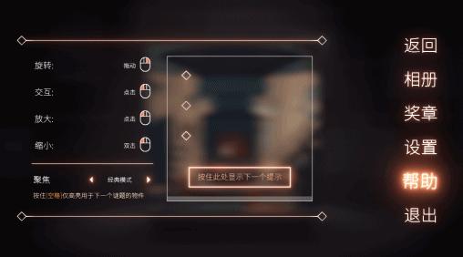 游侠网13