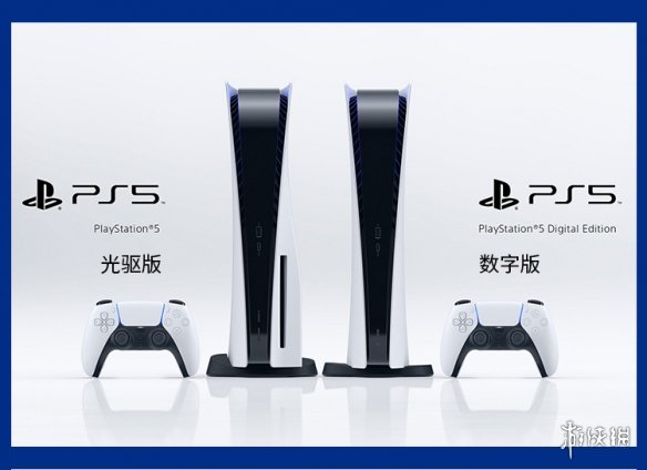 三星发布转为PS5设计固态硬盘!首次自带专用散热片