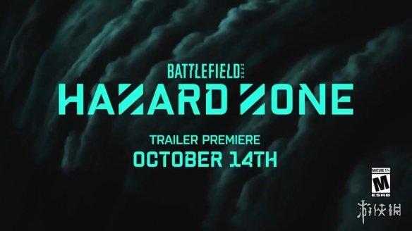 《战地2042》危险区模式细节曝光:PC版支持32人游戏
