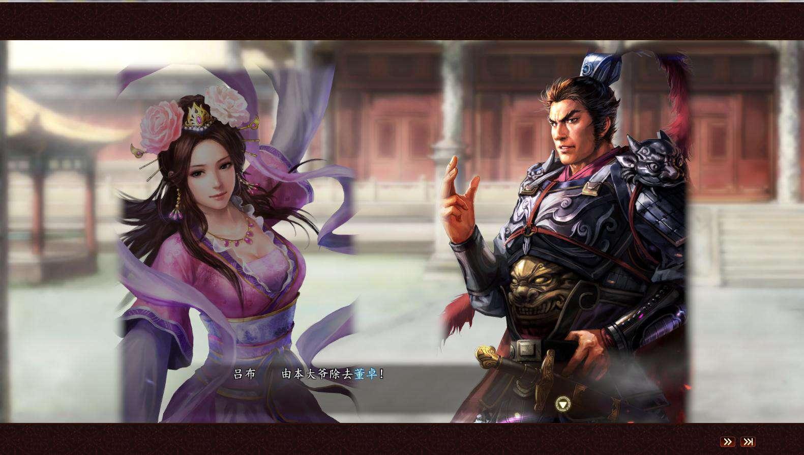 三国志14女性角色 三国志14女武将图片大全